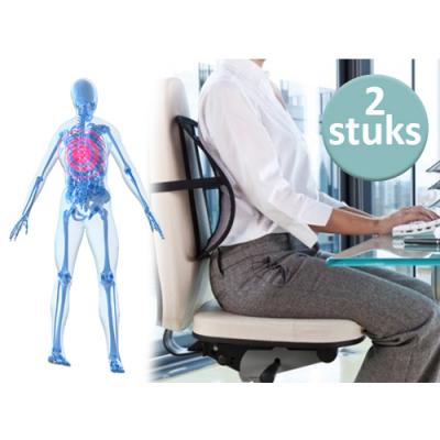 Rugsteun (2x) bureaustoel aanbieding