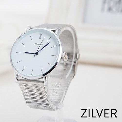 Dames-horloge-zilver-aanbieding
