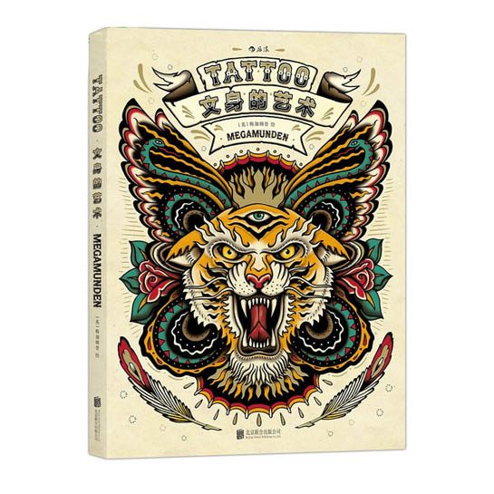 Tattoo art kleurboek