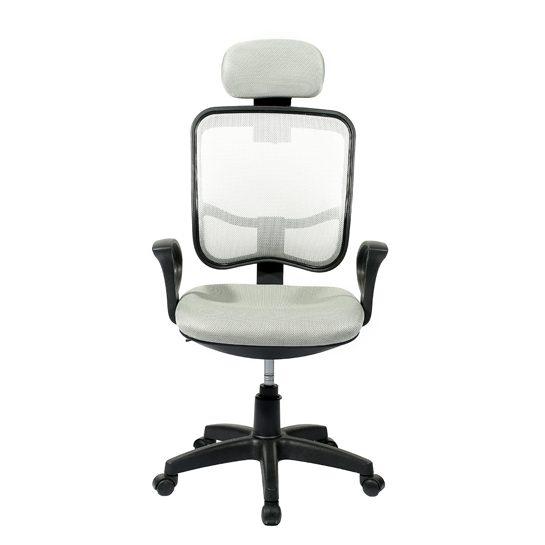 Mooyak-bureaustoel-aanbieding