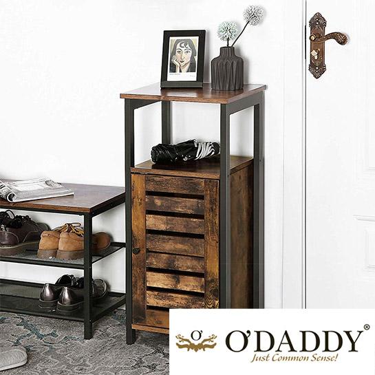 O Daddy Home Living Opbergkast Voor Binnen Hoofd