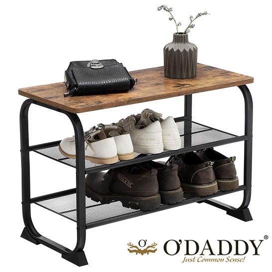 O Daddy Home Living Schoenenrek Hout Metaal Hoofd