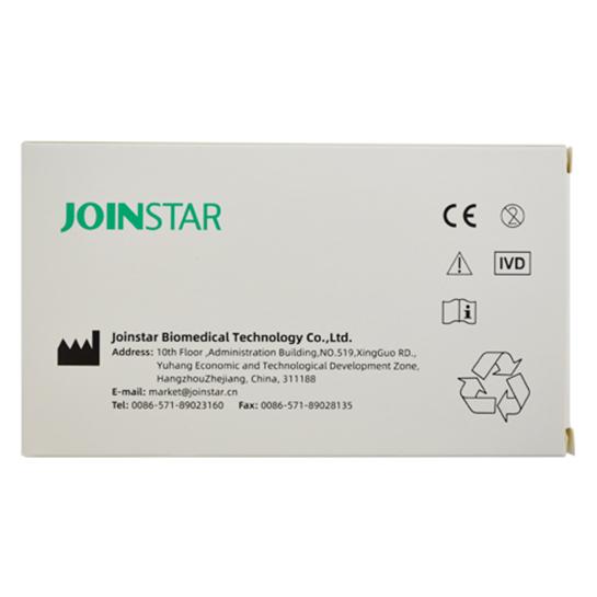 Joinstar 2