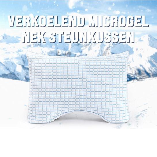 3d Blue Cell Neksteun Kussen7